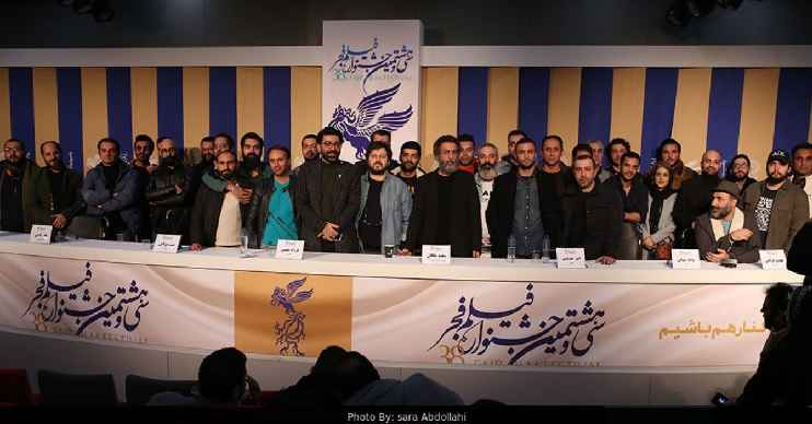 اختتامیه جشنواره فیلم فجر نود و هشت فیلم روز صفر