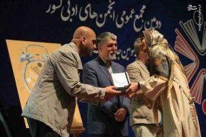 تقدیر از شاعر هتاک به مقدسات در حضور وزیر ارشاد دولت روحانی