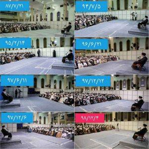 دروغ رسانه های ضد انقلاب درباره جلسه خارج فقه مقام معظم رهبری
