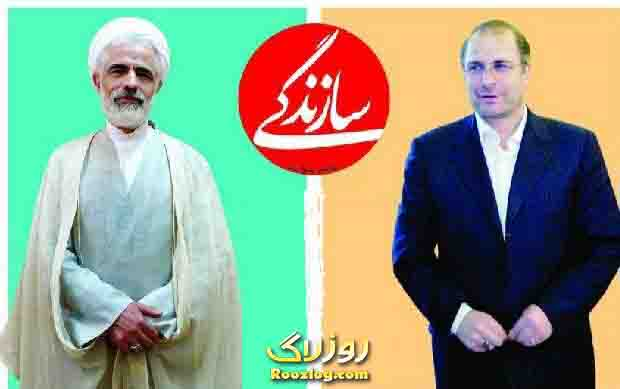 رأی قالیباف و مجید انصاری انتخابات مجلس یازدهم