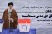 رهبر انقلاب در دقایق ابتدایی آغاز انتخابات مجلس یازدهم رای دادند منافع ملی حضور همه مردم