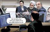 سرک کشیدن در زندگی خصوصی مردم دولت تدبیر و امید حسن روحانی