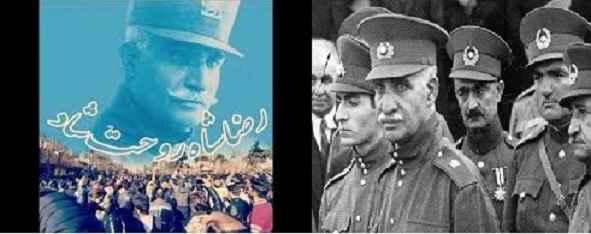 شعار رضاخان روحت شاد شعار اعتراضی