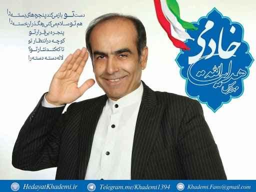 عزدارای طرفداران عزت الله خادمی شکست انتخاباتی هدایت الله خادمی ایذه مجلس یازدهم