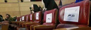 عوامل فیلم روز صفر اختتامیه جشنواره فیلم فجر را تحریم کردند