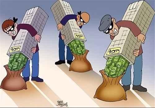 فساد اقتصادی دزدی نمایندگانی که به فکر جیب خودشان هستند نمایندگان فاسد مجلس اهمیت انتخابات