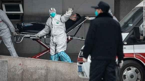 قرنطینه شهر ویروس کرونا تهران قرنطینه می شود قم قرنطینه می شود آنفلونزا بیماری کرونا