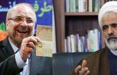 مقایسه رأی اصولگرایان و اصلاحطلبان قالیباف و مجید انصاری