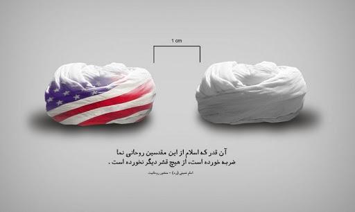 مکتب امام اسلام آمریکایی اعتدال انفعال