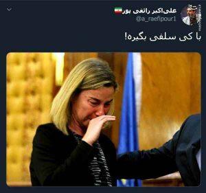 واکنش طنز استاد رائفی پور به نتیجه انتخابات مجلس یازدهم