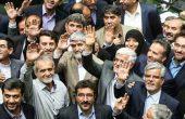 کاندیداهای اصلاحطلب مجلس افرادی که تأیید صلاحیت شدند نامزدهای اصلاحطلب