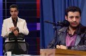 90 سیاسی با اجرای رائفی پور