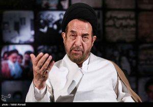 حجت الاسلام سید حمید روحانی