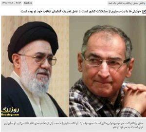 واکنش صادق زیباکلام به نامه موسوی خوئینی به رهبر