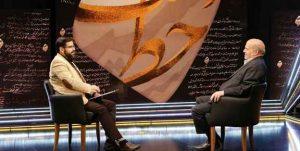 نشستن عیسی کلانتری در مقابل مردم در رسانه ملی
