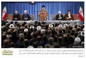 علت کناره گیری آملی لاریجانی از شورای نگهبان از نظر بی بی سی فارسی
